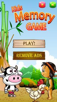 Kids Memory Game (Lite) poster