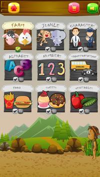 Kids Memory Game (Lite) screenshot 1