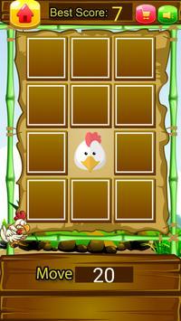 Kids Memory Game (Lite) screenshot 4