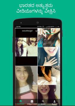 FlipChat screenshot 2
