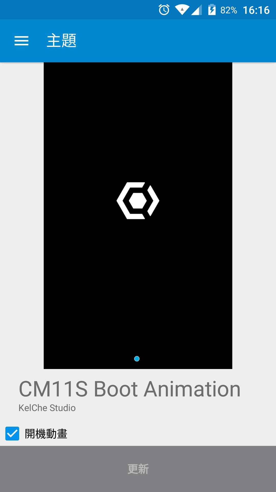 CM11/12]CM11S Boot Animation for Android - APK Download