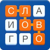 Слово icon