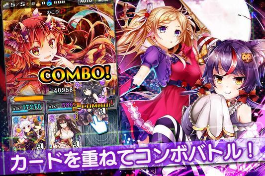 【無料で遊べる!】神姫覚醒メルティメイデン【美少女ゲームアプリ】 スクリーンショット 9