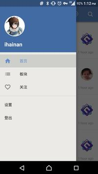 BU for Android screenshot 1