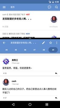 BU for Android screenshot 5