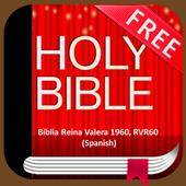 Biblia Reina Valera 1960, sin conexion a internet icono
