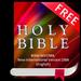 Biblia NIV 1984 (Inglés), sin conexion a internet.