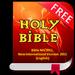 Biblia NIV 2011 (Inglés), sin conexion a internet