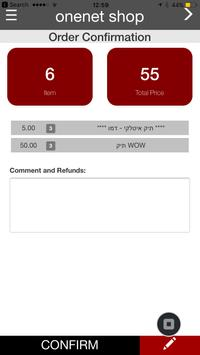 1net B2O - Terminal Order screenshot 2