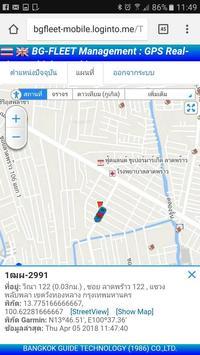 BG-FLEET apk screenshot
