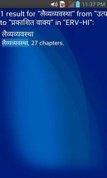 Bible ERVHI, Easy-to-Read Version (Hindi) apk screenshot