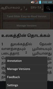 Bible ERVTA, Easy-to-Read Version (Tamil) screenshot 3