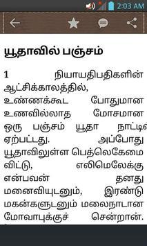 Bible ERVTA, Easy-to-Read Version (Tamil) screenshot 7
