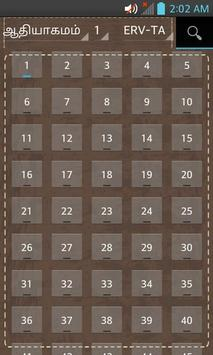 Bible ERVTA, Easy-to-Read Version (Tamil) screenshot 4