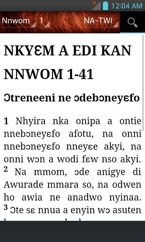 Bible NATWI, Nkwa Asem (Twi) poster