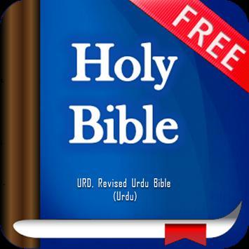 Bible URD, Revised Urdu (Urdu) poster