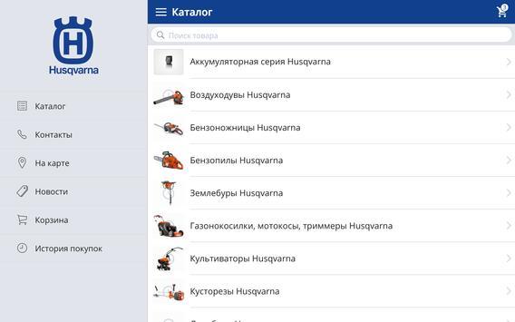 Husqvarnaspb.ru apk screenshot