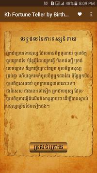 Kh Birthdate Fortune Teller poster