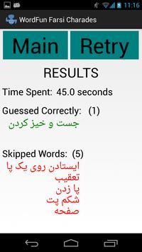 WordFun Farsi Charades apk screenshot