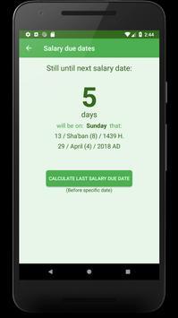 Salary-Due dates screenshot 3