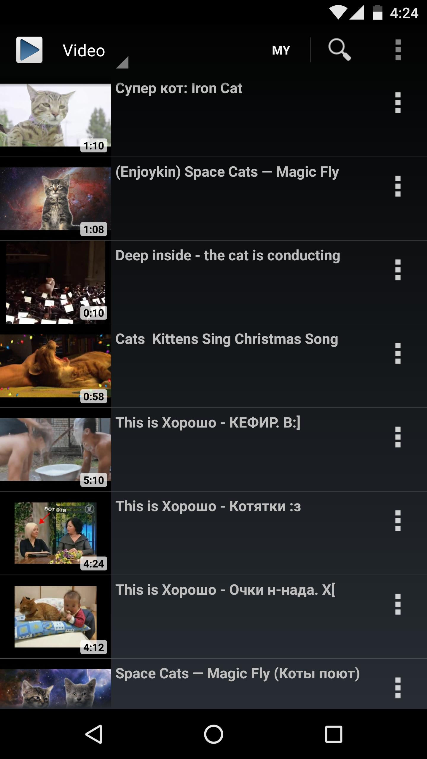 VK2 Music and Video for VK for Android - APK Download