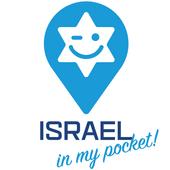 My Israel App icon
