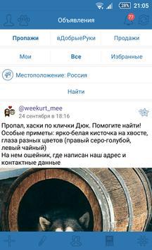 mypet.me screenshot 2