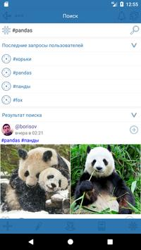 mypet.me apk screenshot