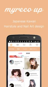 myreco up Hairdo and Nail arts poster