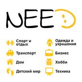 Минск, Аренда полезных вещей icon
