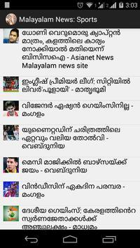 Malayalam News: Sports poster