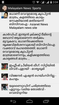 Malayalam News: Sports apk screenshot