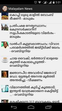 Malayalam News poster