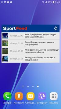 SportFeed apk screenshot