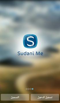 Sudani Me apk screenshot