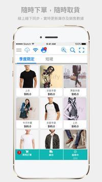 Posify Retail poster