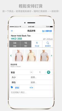 Posify Retail screenshot 2