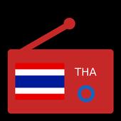 Internet Radio Thailand icon