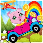 Pepa pige the adventure pig racing 🐖 icon
