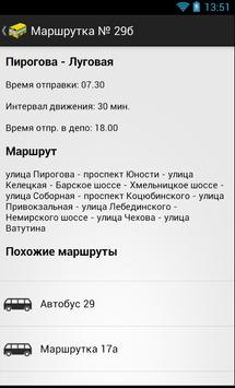 VinBus screenshot 2