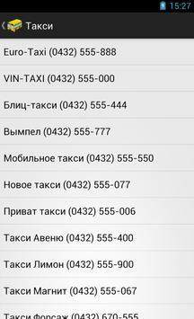 VinBus screenshot 3