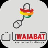 Wajabat Executive icon