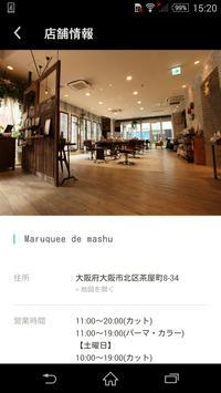 MaruQuee screenshot 1