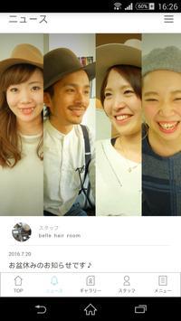 belle hair room apk screenshot