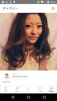Hair garden Rold poster