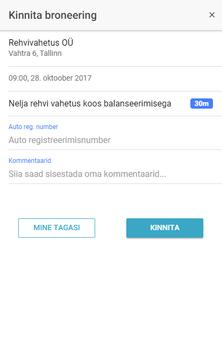 Timsa screenshot 1