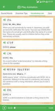 Easy Japanese screenshot 4