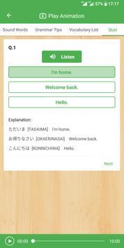 Easy Japanese screenshot 5