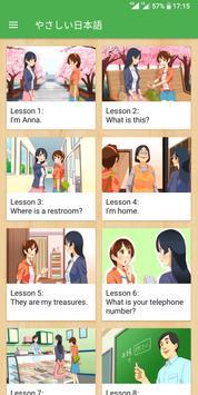 Easy Japanese poster