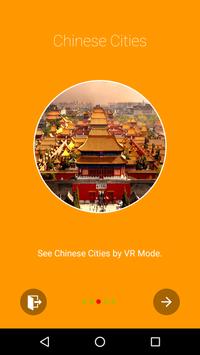 VR China screenshot 1